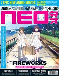 NEO Magazine issue Issue 182