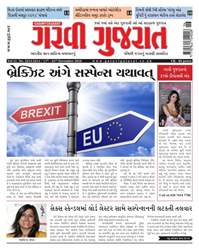 Garavi Gujarat Magazine issue 2513 - 2514