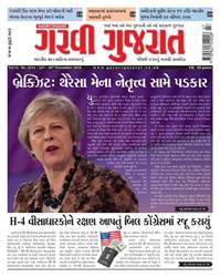 Garavi Gujarat Magazine issue 2515