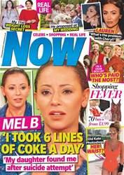 Now Magazine Cover