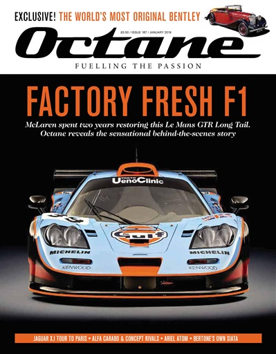 Octane Preview