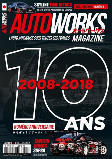 Autoworks Magazine Preview