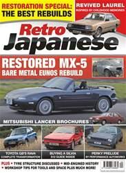 Retro Japanese Magazine Cover