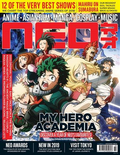 NEO Magazine Preview