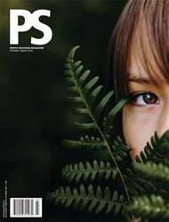Photo Solution Magazine Cover