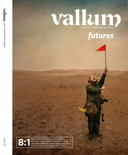 Vallum Preview