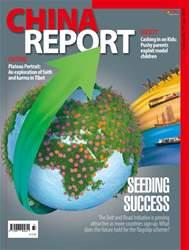 China Report Magazine Cover