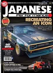 Japanese Performance Magazine Cover