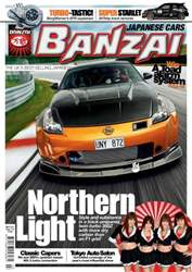 March 2011 issue March 2011