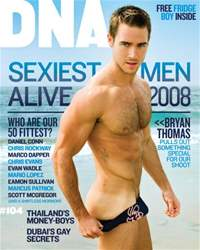DNA #104 issue DNA #104