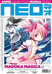 NEO Issue 103 issue NEO Issue 103