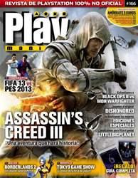 Playmania Magazine Cover