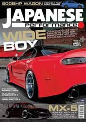 Japanese Performance 142 issue Japanese Performance 142