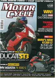 July 2004 issue July 2004