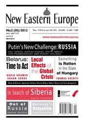 New Eastern Europe Magazine Cover