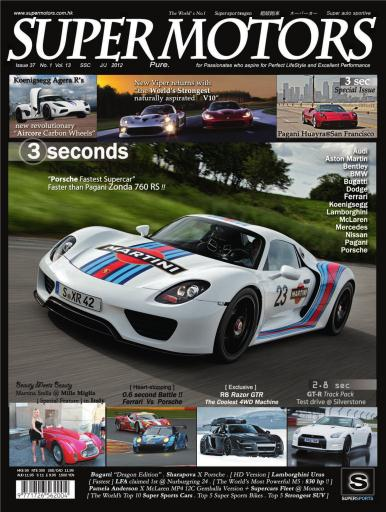 SUPER MOTORS Preview