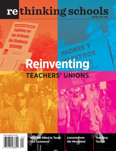Rethinking Schools Preview