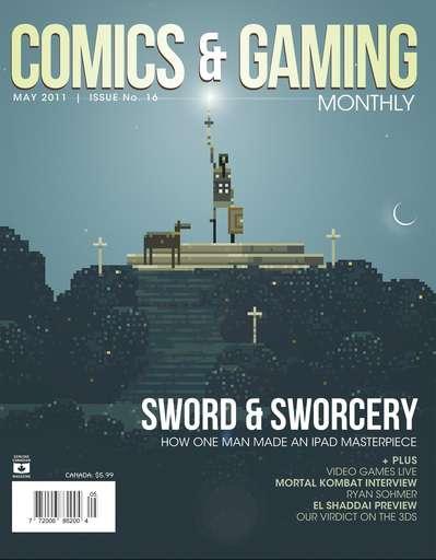 CGMagazine Preview