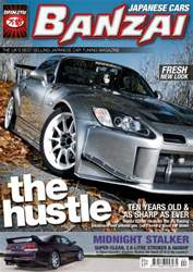 April 2009 issue April 2009