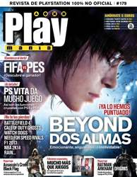 Playmania Magazine Cover