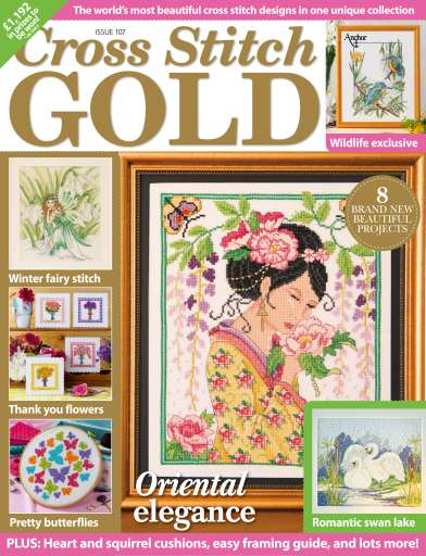Cross Stitch Gold Preview
