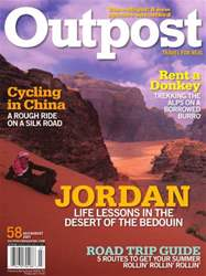 Jul/Aug 2007 #58 issue Jul/Aug 2007 #58