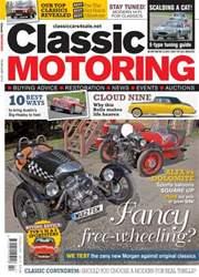 Febraury 2013 issue Febraury 2013