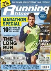 No.170 Marathon Special issue No.170 Marathon Special