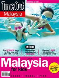 Time Out Malaysia Magazine Cover