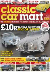 Vol.20 No.04 10K Jaguar Question: Mk2 or S-Type issue Vol.20 No.04 10K Jaguar Question: Mk2 or S-Type