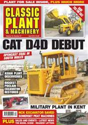 Vol.12 No.7 CAT D4D Debut issue Vol.12 No.7 CAT D4D Debut
