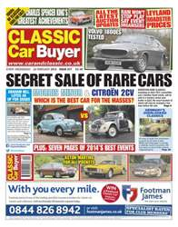 No.217 Secret Sale of Rare Cares issue No.217 Secret Sale of Rare Cares