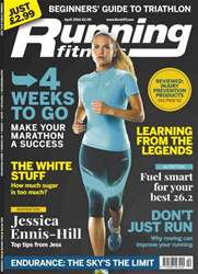 No.171 Don't Just Run! issue No.171 Don't Just Run!