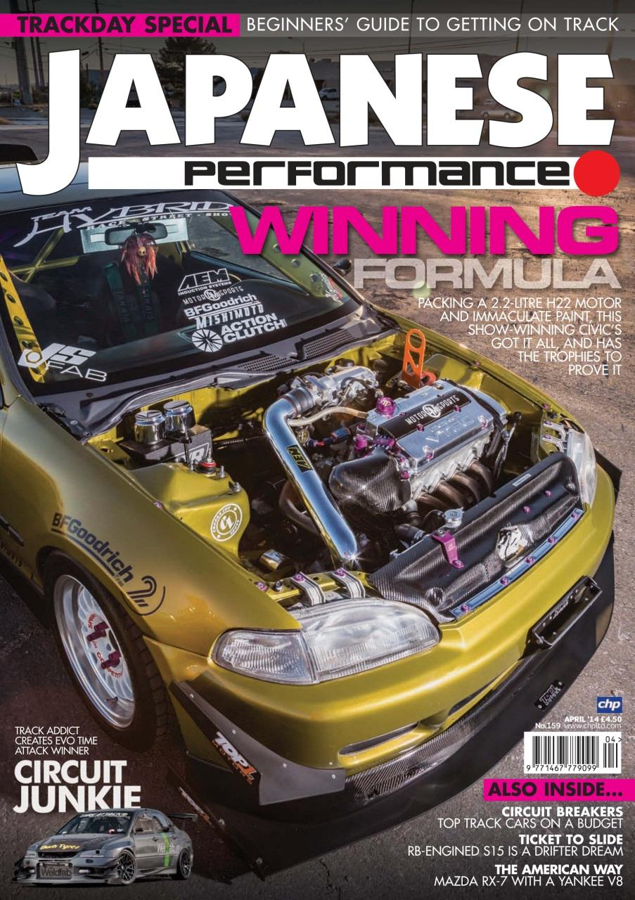 japanese performance car breakers