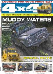 No.361 Muddy Waters issue No.361 Muddy Waters