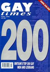 200 issue 200
