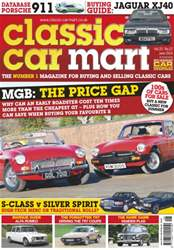 Vol.20 No.7 MGB: The Price Gap issue Vol.20 No.7 MGB: The Price Gap