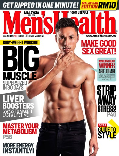 Men's Health Malaysia Preview