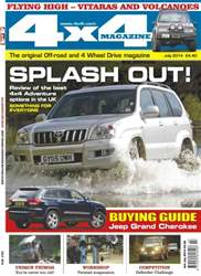 No.363 Splash Out! issue No.363 Splash Out!