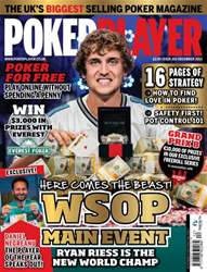 December 2013 issue December 2013