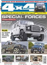 No.364 Special Forces issue No.364 Special Forces