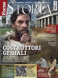 91 - Maggio 2014 issue 91 - Maggio 2014