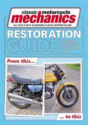 Restoration Guide issue Restoration Guide