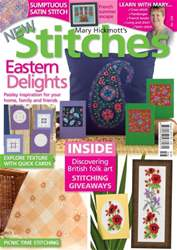 New Stitches Magazine Cover