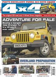 No.366 Adventure for Sale issue No.366 Adventure for Sale
