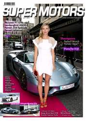 SuperMotors Magazine Cover