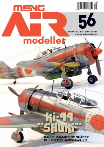 Meng AIR Modeller Preview