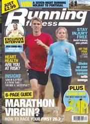 No.170 Marathon Virgin issue No.170 Marathon Virgin