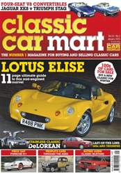 Vol.21 No.1 Lotus Elise issue Vol.21 No.1 Lotus Elise