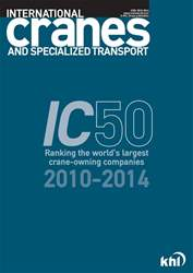 IC50 2010-2014 issue IC50 2010-2014